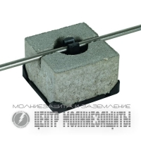 253015 DEHN Держатель проводника на кровле тип FB с бетонным утяжелителем Rd=8мм пластик/бетон