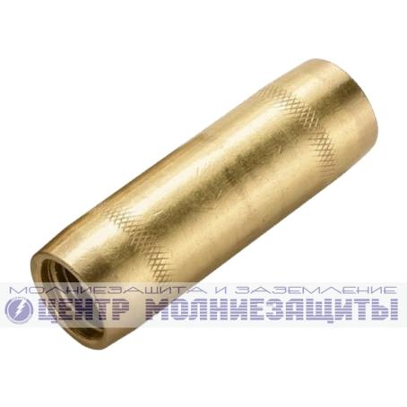 Муфта соединительная для стержня 16 мм, латунь