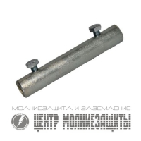 Соединитель круглого проводника d=8 мм